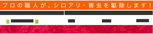 0120-68-8200